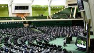افزایش بهای آب، برق و گاز مشروط به تصویب هیئت وزیران شد