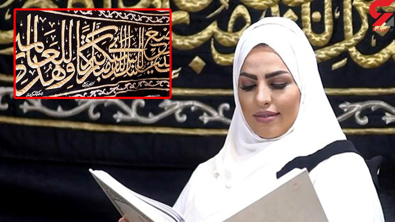 اقدام تحسین برانگیز «سمیه نور» تاجر ایرانی در امارات / او برای کرونایی های ایران چه کرد؟ + فیلم و عکس