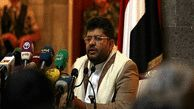Al-Houthi reacts to Ansarullah terrorist designation by US