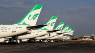 ازسرگیری پروازهای تهران- سلیمانیه هواپیمایی ماهان