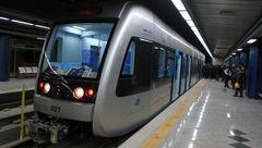 خدمات رسانی متروی تهران به تماشاگران مسابقه فوتبال پرسپولیس ایران و السد قطر