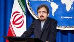 واکنش ایران به آزار زن ایرانی در فرودگاه تفلیس / ایرانیها به گرجستان سفر نکنند!