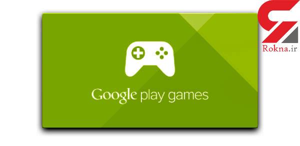 پشنهاد گوگل : تست کن ،بازی کن !