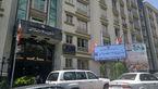 سازمان بیمه سلامت ایران به وزارت بهداشت ملحق شد