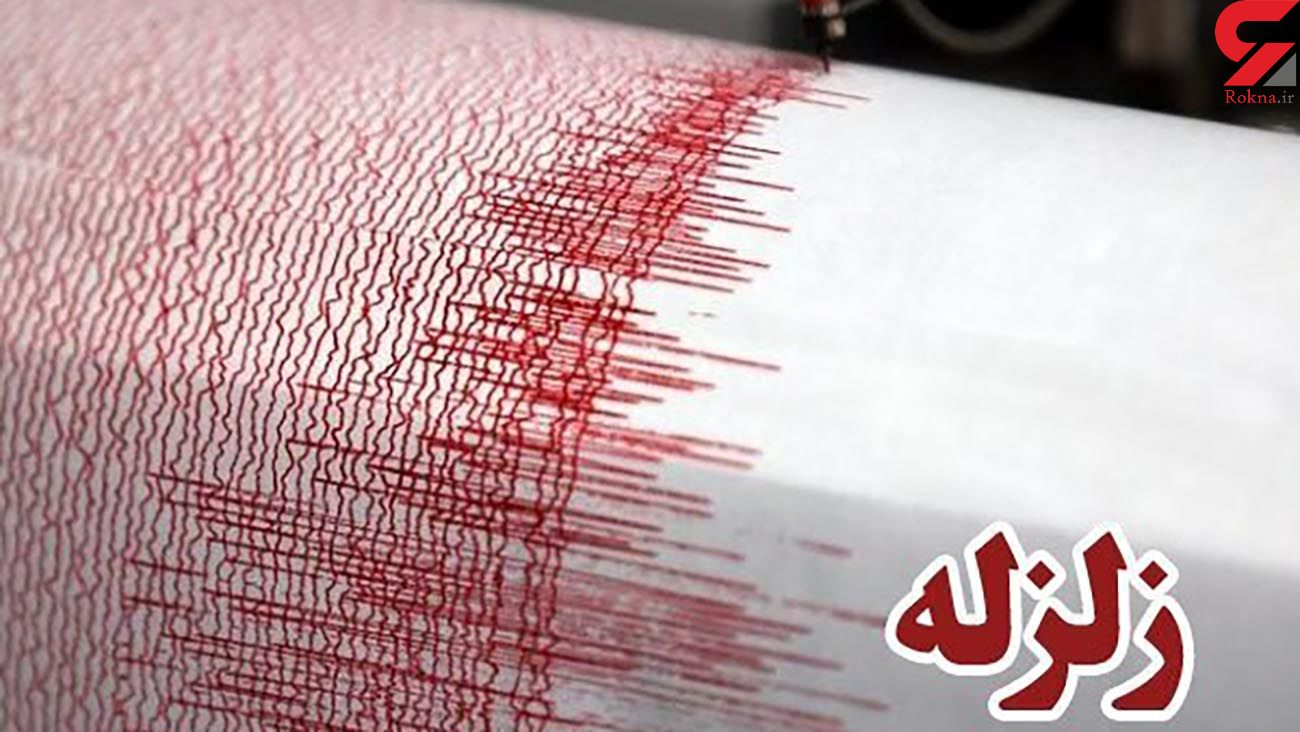 زلزله سرپل ذهابی ها را به وحشت انداخت
