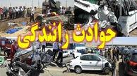 تصادف مرگبار در محور کرمان - ماهان/ 7 نفر کشته و 4 نفر مصدوم شدند