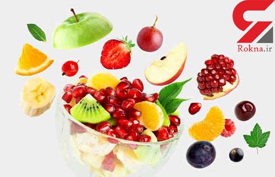میزان مصرف روزانه میوه چه مقدار باید باشد؟