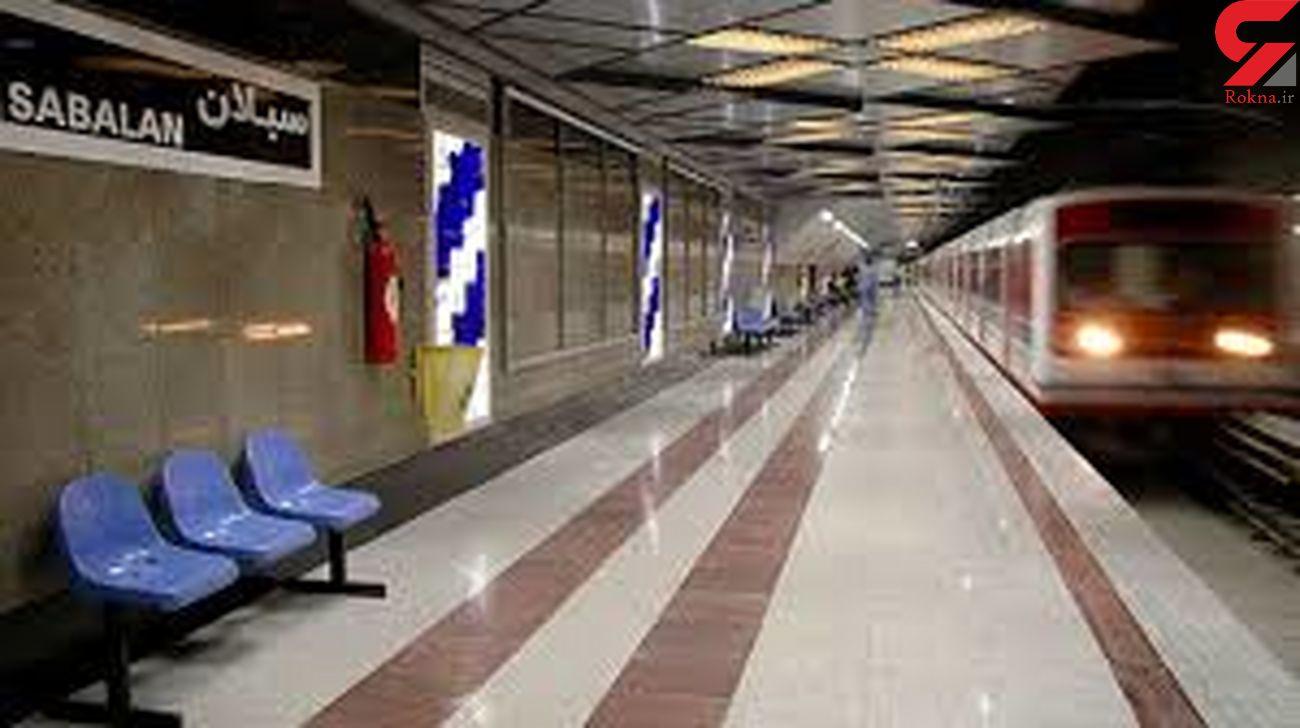 آخرین خبر از وضعیت مترو تهران - پردیس