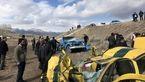 وحشتناک ترین عکس یک تصادف در محور «خوی - چالدران»/ 5 تن درجا کشته شدند + عکس