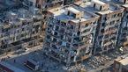 بودجه 1200 میلیارد تومانی زلزله به کرمانشاه رسید
