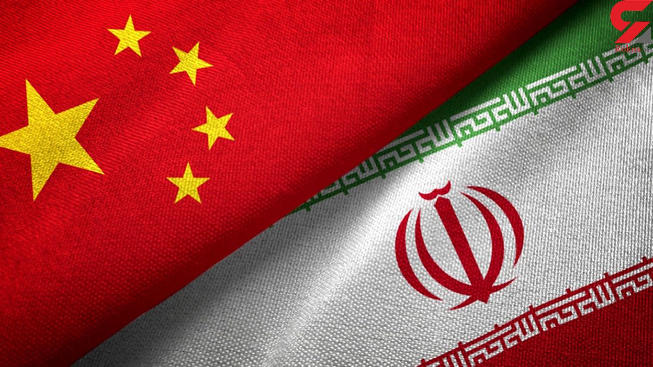 چرا امضای توافقنامه راهبردی میان ایران و چین موجب نگرانی اسرائیل میشود؟