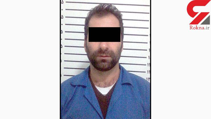 عکس های ناجور زنم را برایم فرستاد و ادعای شیطانی کرد / اعتراف تکان دهنده قاتل خرم آبادی+ عکس