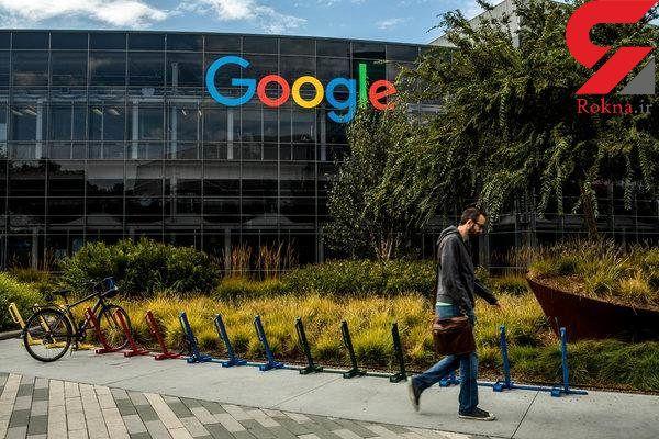هزاران مهندسان و کارمند با گوگل خداحافظی کردند