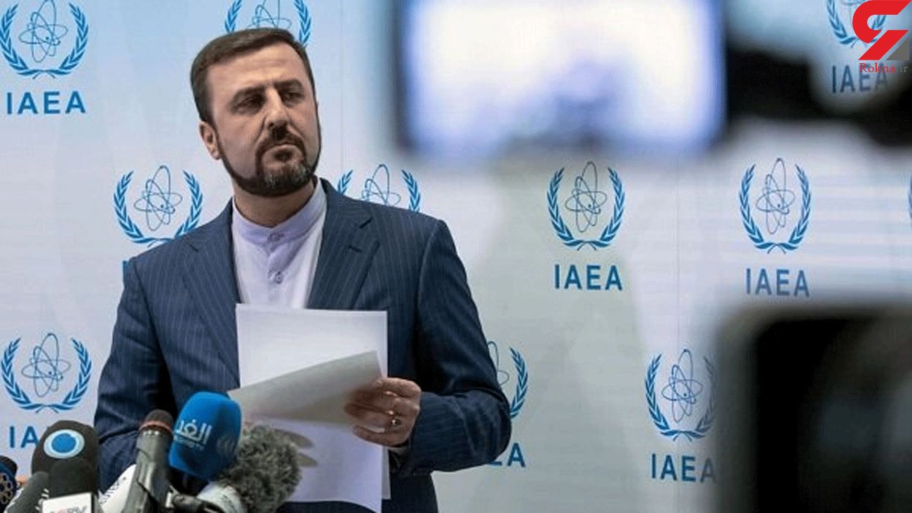 Iran urges IAEA to ensure confidentiality of information