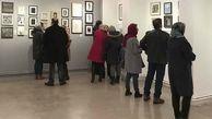 نمایشگاه مجازی نقاشی های یکاندازه آرمان یعقوبپور