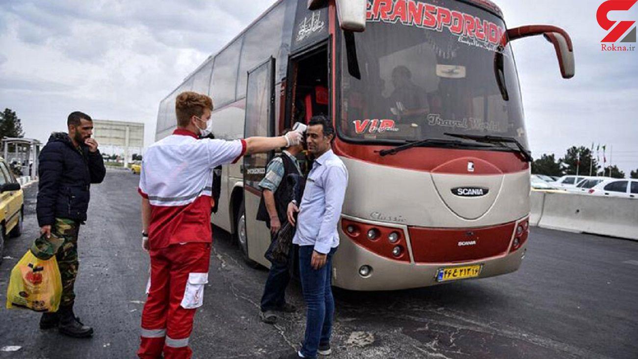 تهرانی ها به پایانههای مسافربری هجوم بردند/ کرایه ها دولا پهنا حساب می شود + فیلم