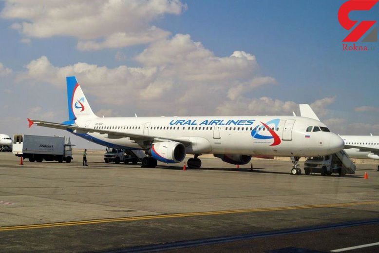 تصادف 2 هواپیمای مسافربری در فرودگاه
