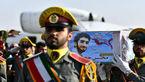 آغاز مراسم تشییع شهید حججی در اصفهان + فیلم و عکس