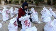 شعار جمعیت امام علی : یک روز را برای کشور و مردمم بگذارم /  صدور حکم انحلال