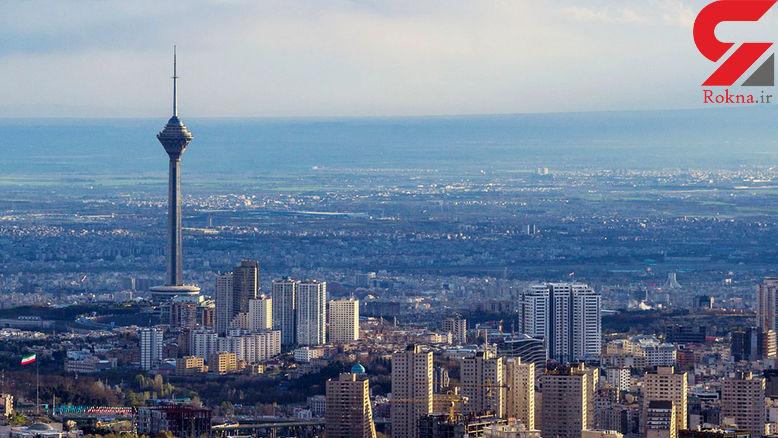 بام تهران در دامن البرز دوست داشتنی