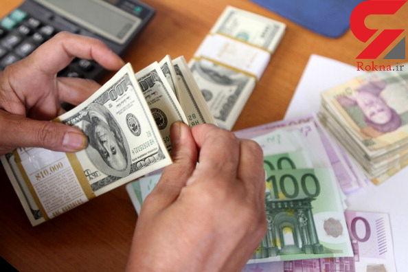 قیمت ارز آزاد در بازر امروز
