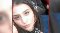 قتل فاطمه برحی با فرار از خانه پسرعمو  / رومینا اشرفی و ریحانه عامری با او هم سرنوشت بودند + عکس