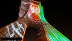 نورپردازی برج آزادی به مناسبت همدردی با افغانستان + عکس