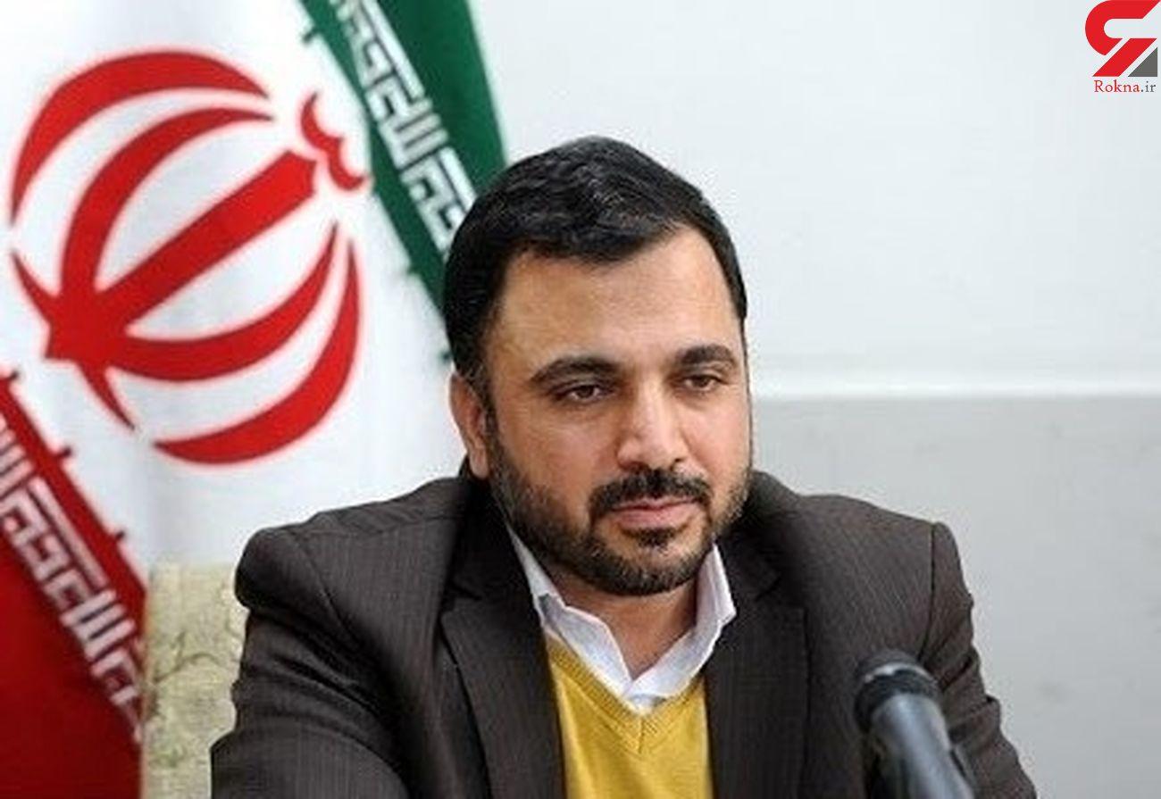 افتتاح زیر ساخت احراز هویت بر خط قوه قضائیه