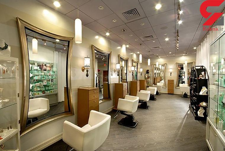 پشت پرده وحشتناک آرایشگاه زنانه در رشت