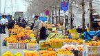 اعلام قیمت کالاهای اساسی سبد شب عید توسط دولت