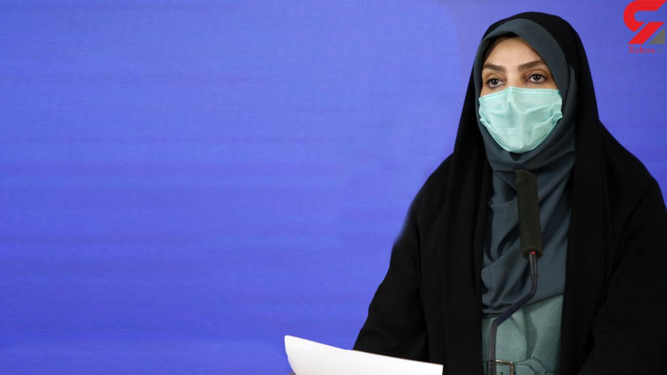 کرونا جان ۷۳ ایرانی دیگر را در ۲۴ ساعت گذشته گرفت / شناسایی ۸۲۷۰ بیمار جدید
