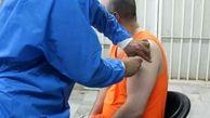۸۰ درصد زندانیان دز اول واکسن کرونا را دریافت کردند