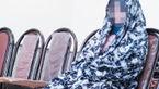 اعتراف زن به تکه تکه کردن پرویز / 17 سال زن او بودم ولی..! + عکس