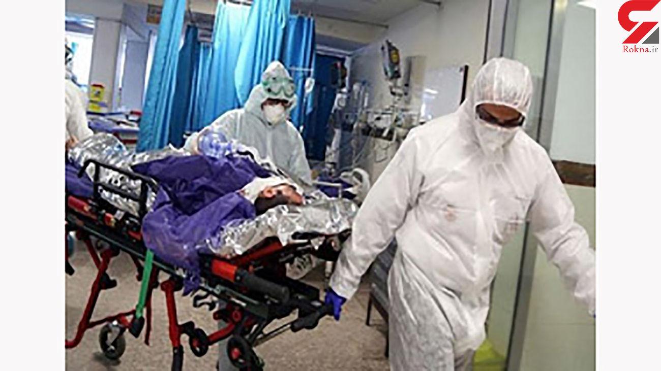 فوت 4 بیمار کرونایی در 24 ساعت گذشته در چهارمحال و بختیاری