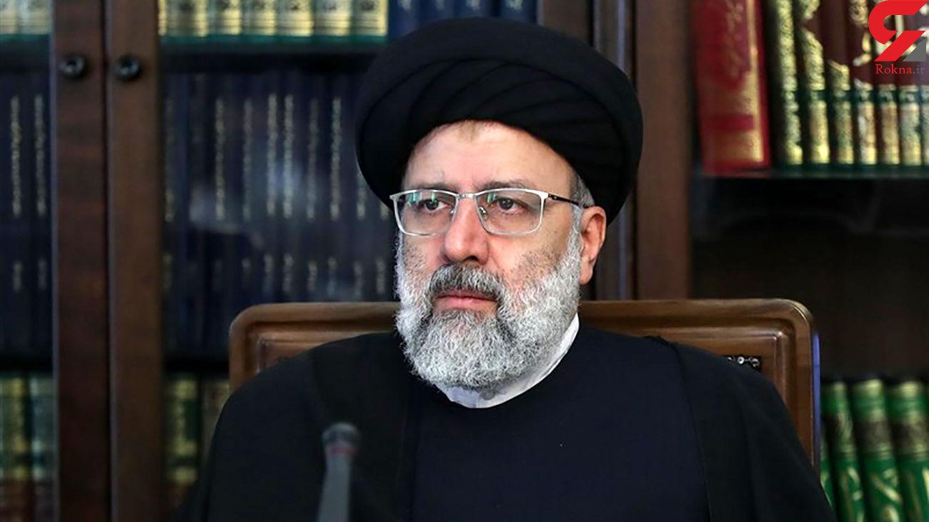 نشان رسمی ستاد انتخاباتی رئیسی منتشر شد + تصویر