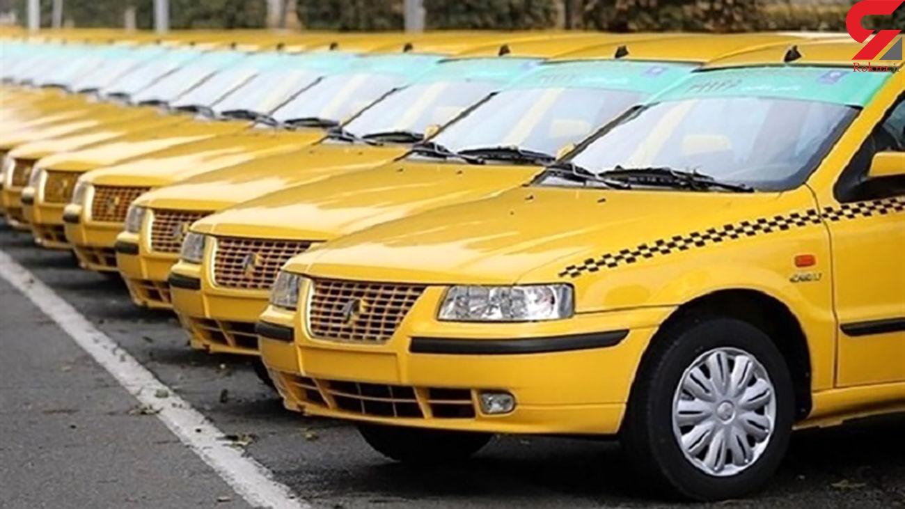 خبر خوب به دارندگان تاکسی های فرسوده + جزئیات