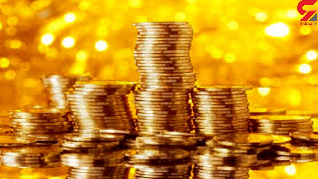 قیمت سکه امروز پنجشنبه 10 مهر ماه + جدول
