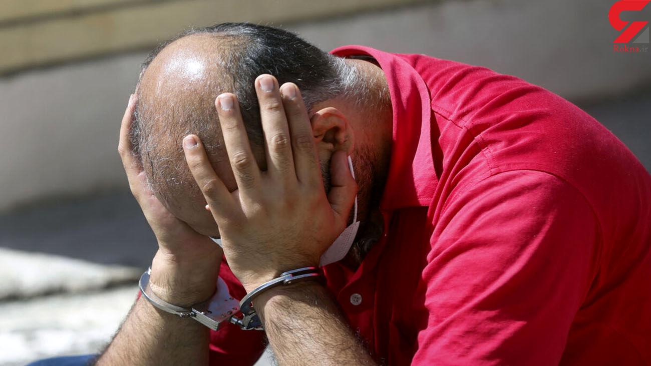 مرد شیطان صفت در حیاط دادسرای تهران دستگیر شد / او به کودکان معلول هم رحم نکرد