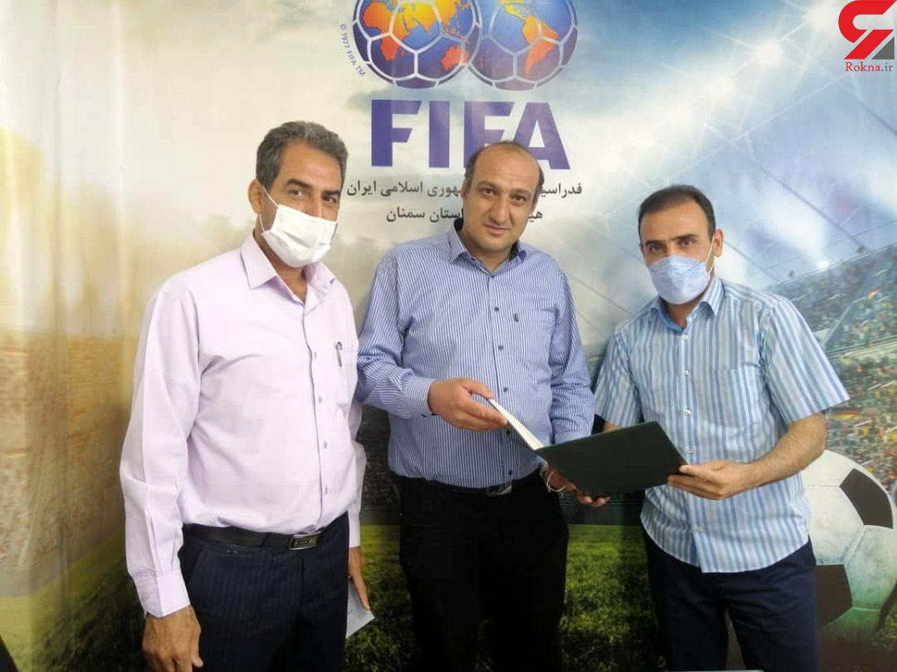 انتصاب جدید در هیات فوتبال استان سمنان
