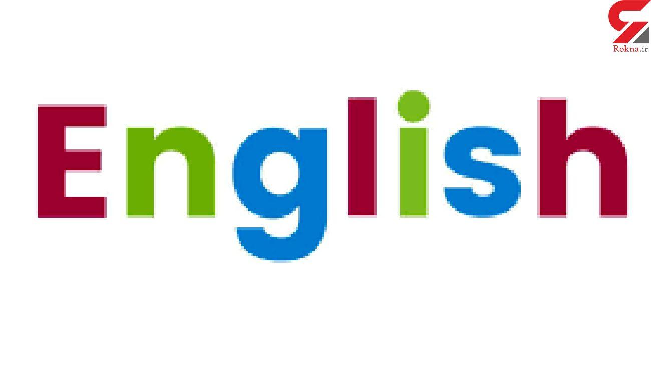 اصطلاحات کاربردی انگلیسی