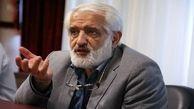 انتقاد نایب رئیس شورای شهر تهران از صف های طولانی واکسیناسیون کرونا