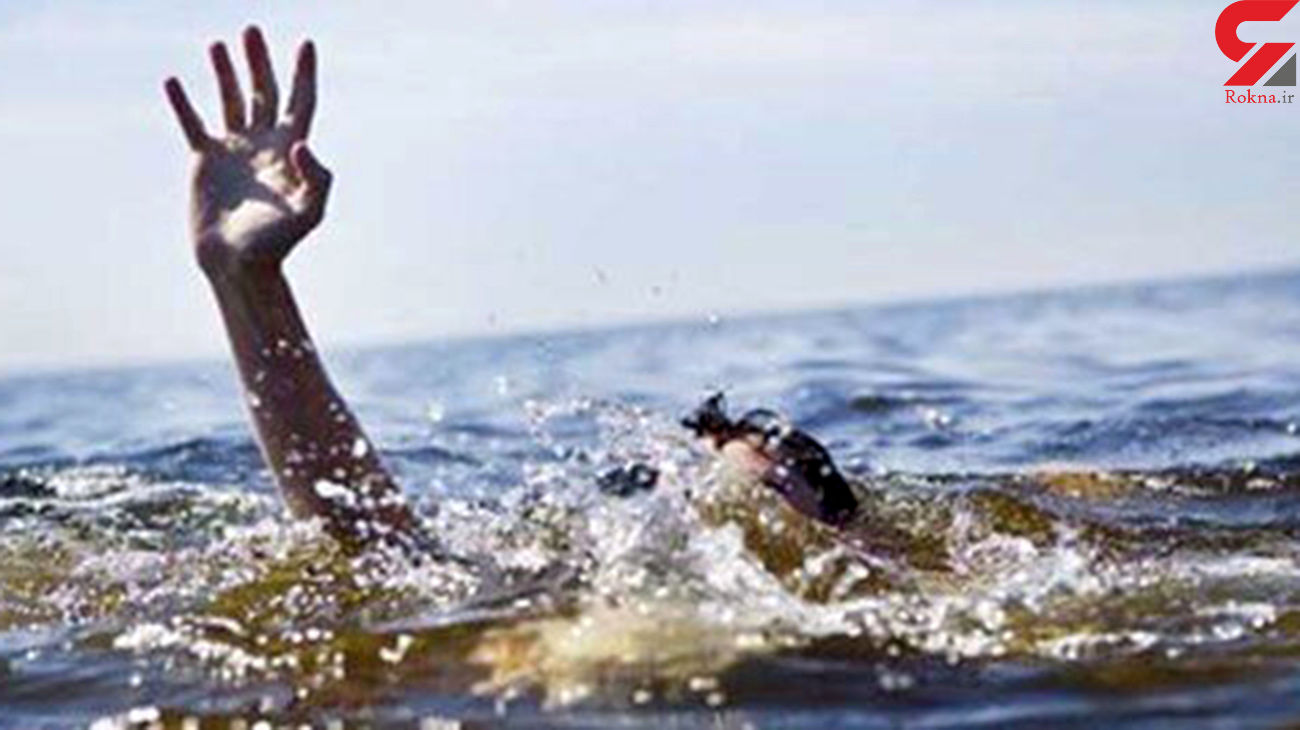 رودخانه بشار یاسوج جان دو نوجوان را گرفت
