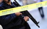حمله مسلحانه به مرکز توانبخشی / 24 نفر کشته شدند
