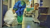 اشک پرستاران بیماران کرونایی