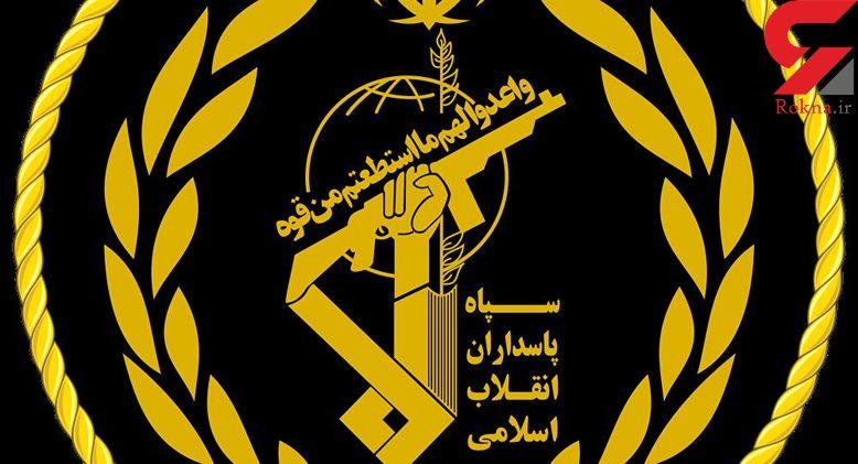 قدردانی سپاه پاسداران از ملتهای ایران و عراق