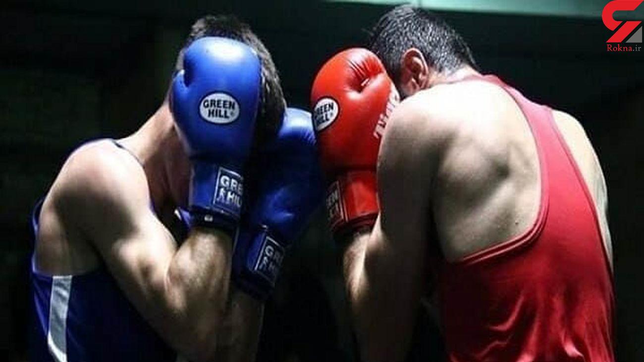 مشت طلایی بوکسور ایرانی،قهرمان جهان را زمینگیر کرد