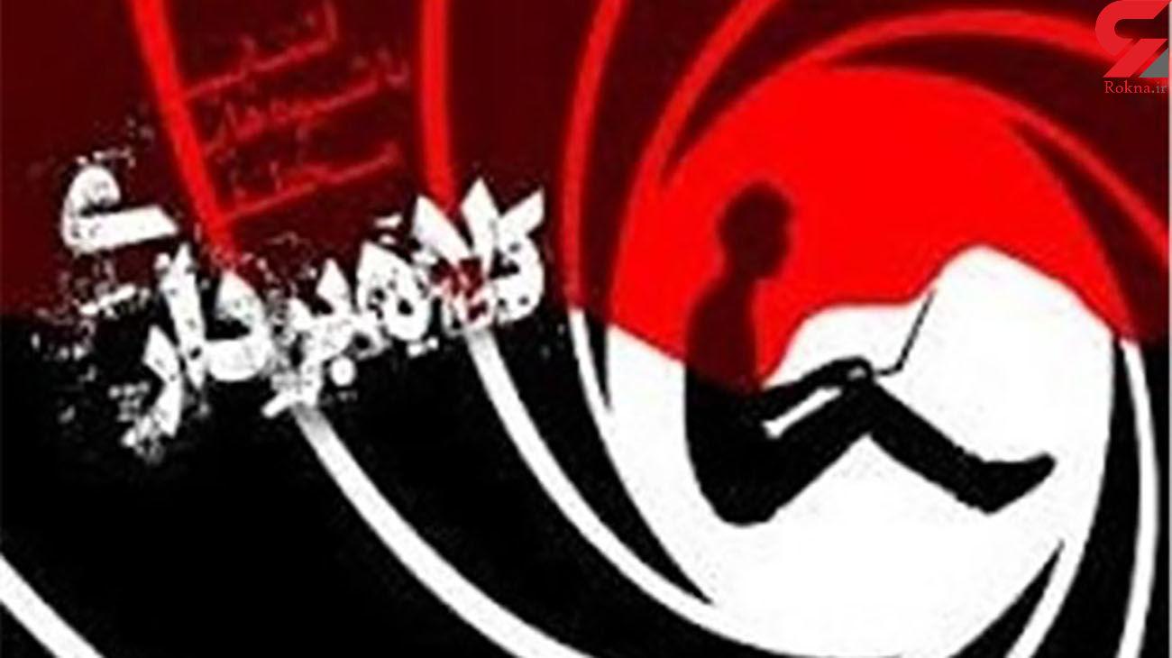 دستگیری کلاهبردار میلیاردی در چرداول