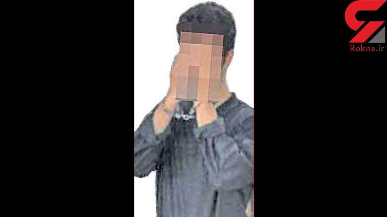 حمید خاله ام را آزار داد او را با اسید سوزاندم! / در کرمانشاه رخ داد