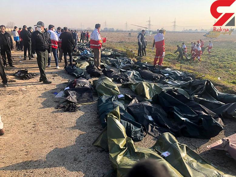 شناسایی پیکر 50 نفر از قربانیان سقوط هواپیمای اوکراینی+ اسامی