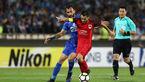 چشمی- چپاروف؛ پردقتترین بازیکنان نبرد آزادی